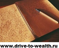 для чего нужен дневник на сайте знакомств